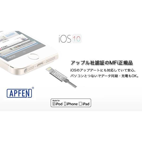 Lightning USBケーブル MFi取得品 ライトニングケーブル Apple認証 1m ナイロン製 アルミ端子 iPod iPhoneXS Max XR iPad 充電器 データ転送 USB Cable 純正|joliefille-ken|03