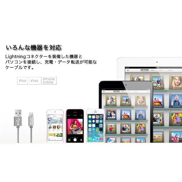 Lightning USBケーブル MFi取得品 ライトニングケーブル Apple認証 1m ナイロン製 アルミ端子 iPod iPhoneXS Max XR iPad 充電器 データ転送 USB Cable 純正|joliefille-ken|06