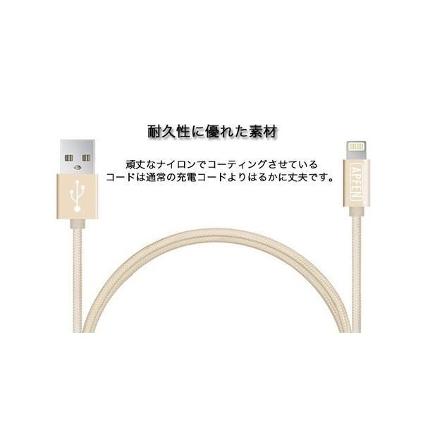 Lightning USBケーブル MFi取得品 ライトニングケーブル Apple認証 1m ナイロン製 アルミ端子 iPod iPhoneXS Max XR iPad 充電器 データ転送 USB Cable 純正|joliefille-ken|08