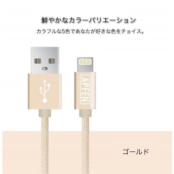 Lightning USBケーブル MFi取得品 ライトニングケーブル Apple認証 1m ナイロン製 アルミ端子 iPod iPhoneXS Max XR iPad 充電器 データ転送 USB Cable 純正|joliefille-ken|09