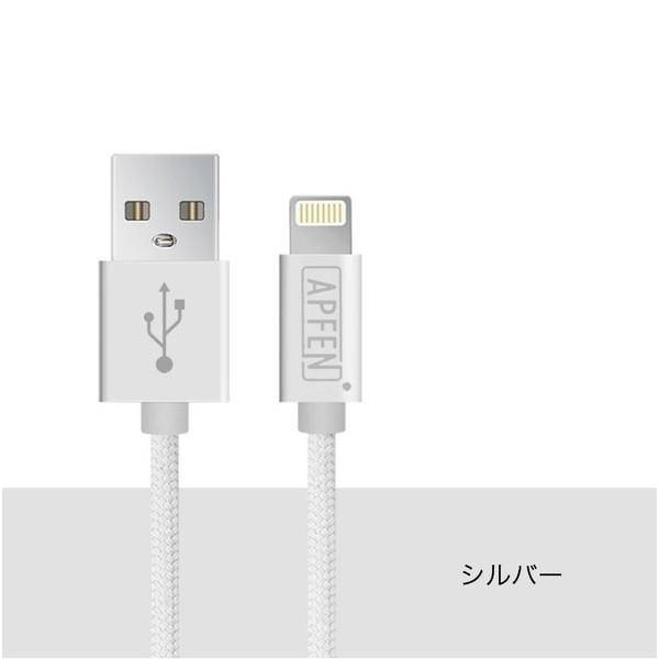 Lightning USBケーブル MFi取得品 ライトニングケーブル Apple認証 1m ナイロン製 アルミ端子 iPod iPhoneXS Max XR iPad 充電器 データ転送 USB Cable 純正|joliefille-ken|10