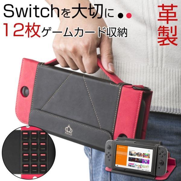 ニンテンドースイッチ ケース スタンド使用可 Nintendo Switch 手帳型カバー ゲームカード収納 耐衝撃 レザー 落下防止 フィンガーリング 持ち運び マグネット式|joliefille-ken