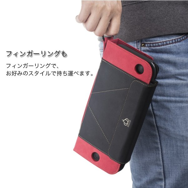 ニンテンドースイッチ ケース スタンド使用可 Nintendo Switch 手帳型カバー ゲームカード収納 耐衝撃 レザー 落下防止 フィンガーリング 持ち運び マグネット式|joliefille-ken|11