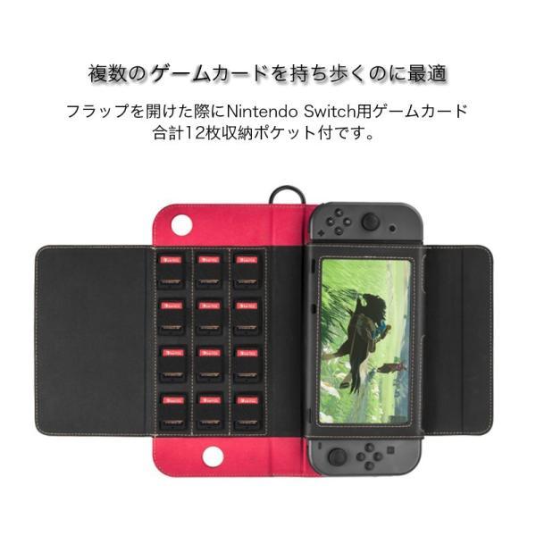 ニンテンドースイッチ ケース スタンド使用可 Nintendo Switch 手帳型カバー ゲームカード収納 耐衝撃 レザー 落下防止 フィンガーリング 持ち運び マグネット式|joliefille-ken|03