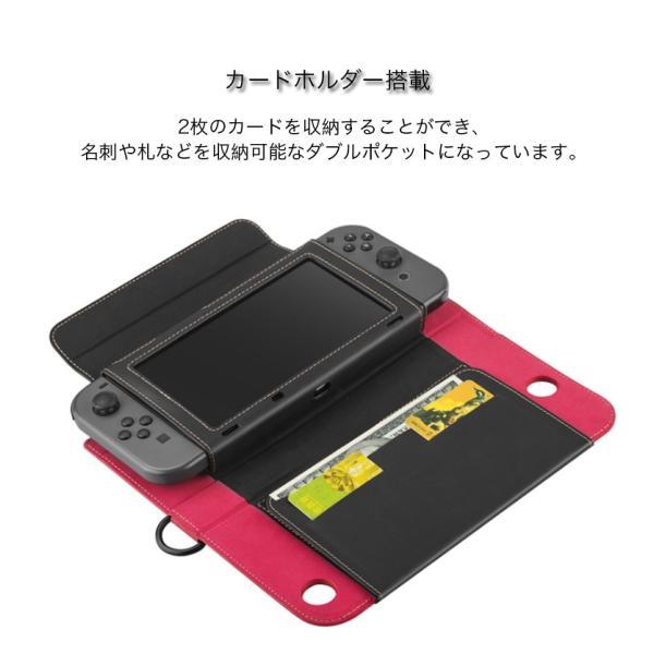 ニンテンドースイッチ ケース スタンド使用可 Nintendo Switch 手帳型カバー ゲームカード収納 耐衝撃 レザー 落下防止 フィンガーリング 持ち運び マグネット式|joliefille-ken|04