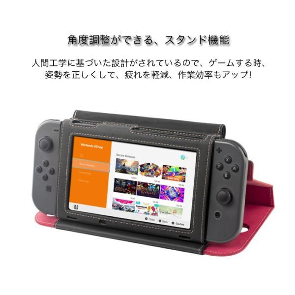 ニンテンドースイッチ ケース スタンド使用可 Nintendo Switch 手帳型カバー ゲームカード収納 耐衝撃 レザー 落下防止 フィンガーリング 持ち運び マグネット式|joliefille-ken|05