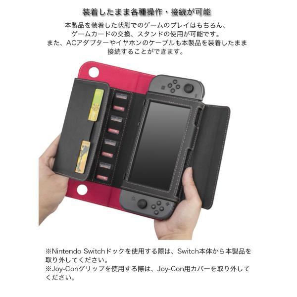 ニンテンドースイッチ ケース スタンド使用可 Nintendo Switch 手帳型カバー ゲームカード収納 耐衝撃 レザー 落下防止 フィンガーリング 持ち運び マグネット式|joliefille-ken|06
