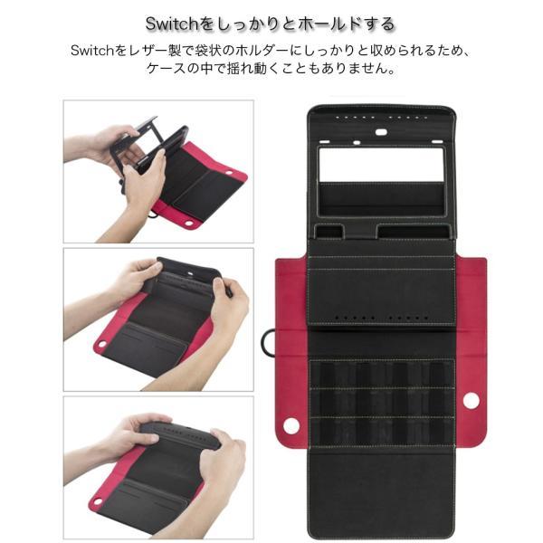 ニンテンドースイッチ ケース スタンド使用可 Nintendo Switch 手帳型カバー ゲームカード収納 耐衝撃 レザー 落下防止 フィンガーリング 持ち運び マグネット式|joliefille-ken|07