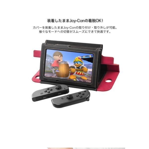 ニンテンドースイッチ ケース スタンド使用可 Nintendo Switch 手帳型カバー ゲームカード収納 耐衝撃 レザー 落下防止 フィンガーリング 持ち運び マグネット式|joliefille-ken|08