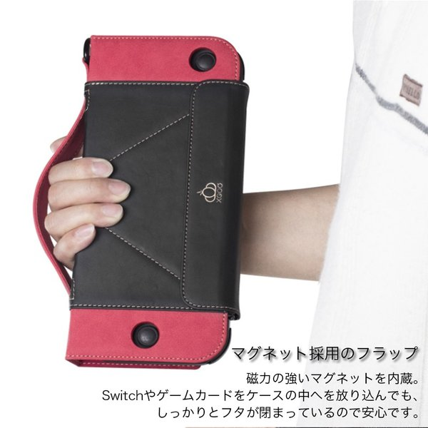 ニンテンドースイッチ ケース スタンド使用可 Nintendo Switch 手帳型カバー ゲームカード収納 耐衝撃 レザー 落下防止 フィンガーリング 持ち運び マグネット式|joliefille-ken|10