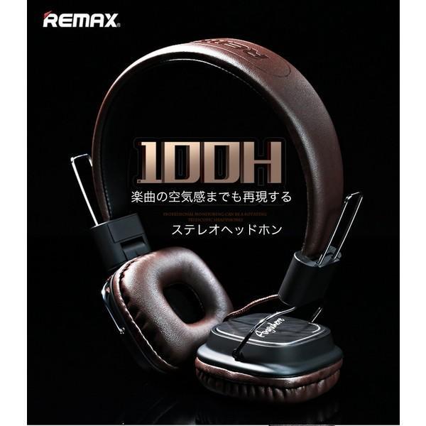 ヘッドホン 密閉型 高音質 高遮音性 ヘッドフォン ステレオ マイク・リモコン付 スマホ用 Xperia Galaxy iPhone iPad iPod等多機種対応 折りたたみ式|joliefille-ken|02