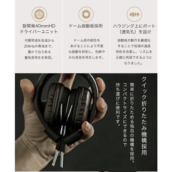 ヘッドホン 密閉型 高音質 高遮音性 ヘッドフォン ステレオ マイク・リモコン付 スマホ用 Xperia Galaxy iPhone iPad iPod等多機種対応 折りたたみ式|joliefille-ken|06