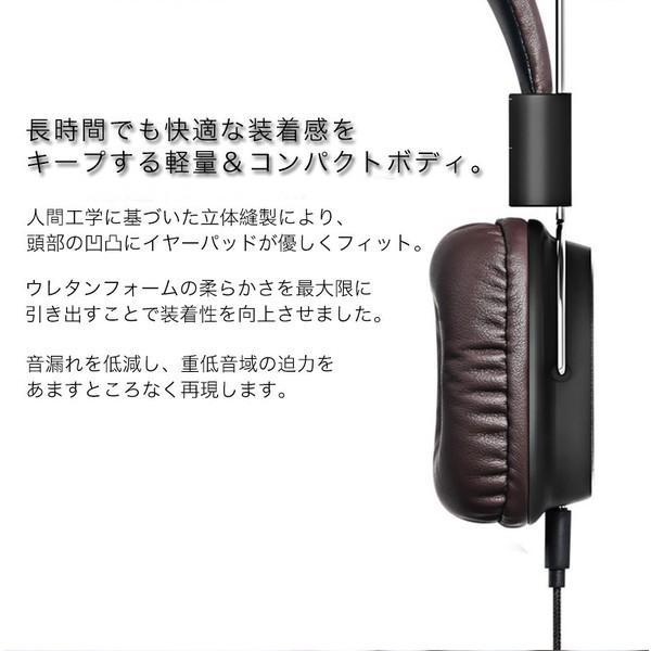 ヘッドホン 密閉型 高音質 高遮音性 ヘッドフォン ステレオ マイク・リモコン付 スマホ用 Xperia Galaxy iPhone iPad iPod等多機種対応 折りたたみ式|joliefille-ken|07