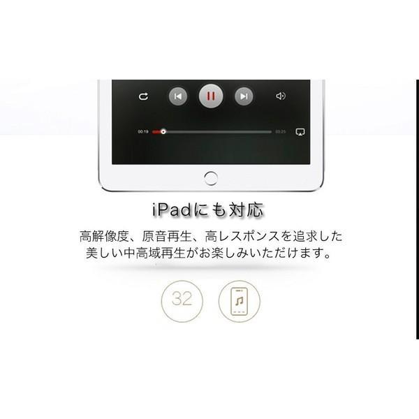 ヘッドホン 密閉型 高音質 高遮音性 ヘッドフォン ステレオ マイク・リモコン付 スマホ用 Xperia Galaxy iPhone iPad iPod等多機種対応 折りたたみ式|joliefille-ken|10
