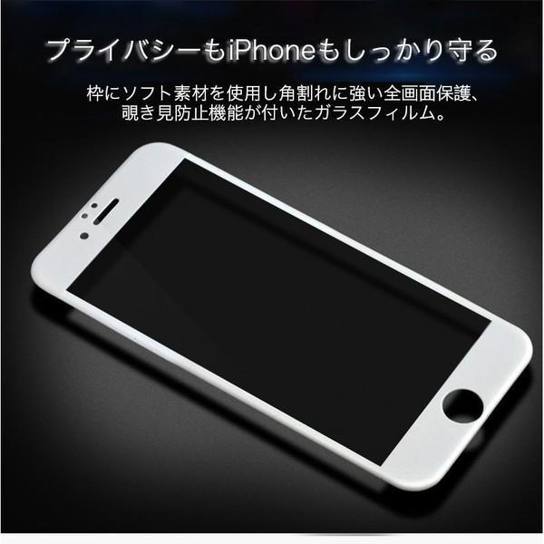 iPhone8 ガラスフィルム iPhone XS XR フィルム 覗き見防止 iPhone7 Plus 8Plus 強化ガラスフィルム iPhone6s 6 Plus X XS Max 保護フィルム 日本旭硝子製 衝撃|joliefille-ken|02