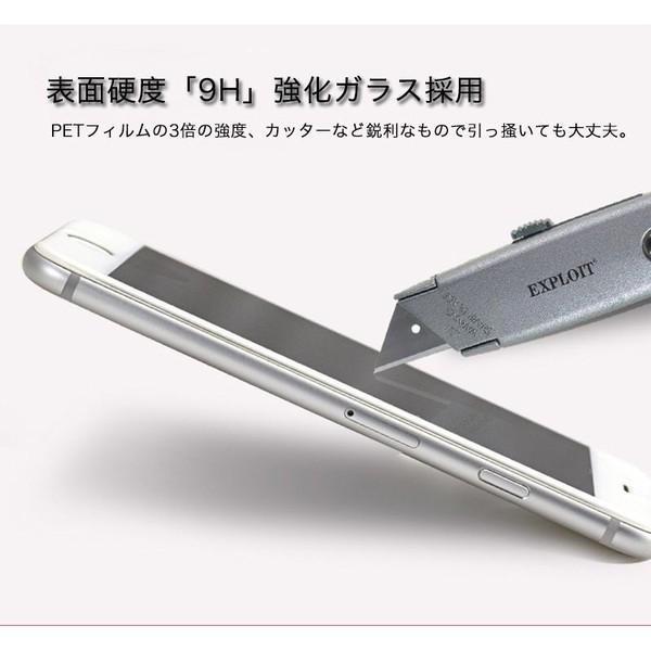 iPhone8 ガラスフィルム iPhone XS XR フィルム 覗き見防止 iPhone7 Plus 8Plus 強化ガラスフィルム iPhone6s 6 Plus X XS Max 保護フィルム 日本旭硝子製 衝撃|joliefille-ken|11