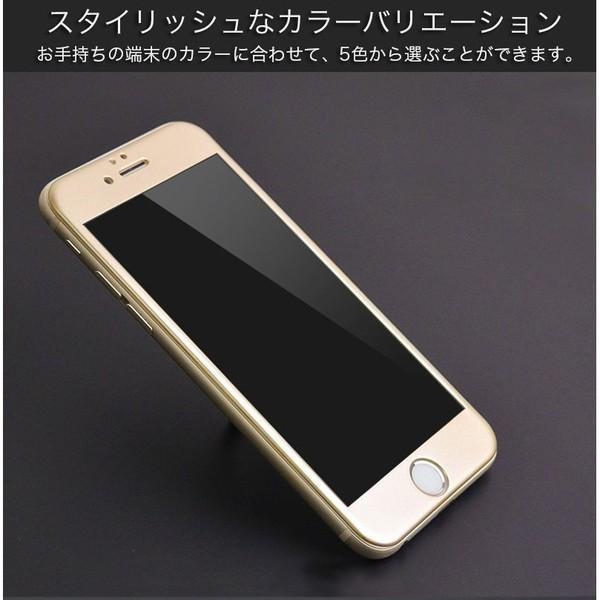 iPhone8 ガラスフィルム iPhone XS XR フィルム 覗き見防止 iPhone7 Plus 8Plus 強化ガラスフィルム iPhone6s 6 Plus X XS Max 保護フィルム 日本旭硝子製 衝撃|joliefille-ken|12