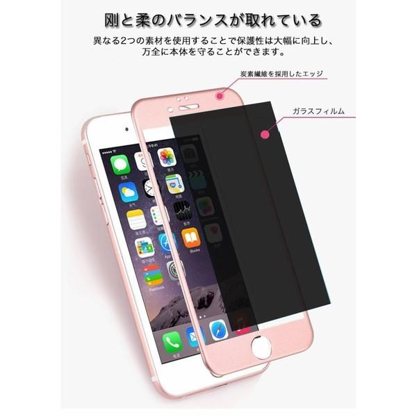 iPhone8 ガラスフィルム iPhone XS XR フィルム 覗き見防止 iPhone7 Plus 8Plus 強化ガラスフィルム iPhone6s 6 Plus X XS Max 保護フィルム 日本旭硝子製 衝撃|joliefille-ken|03