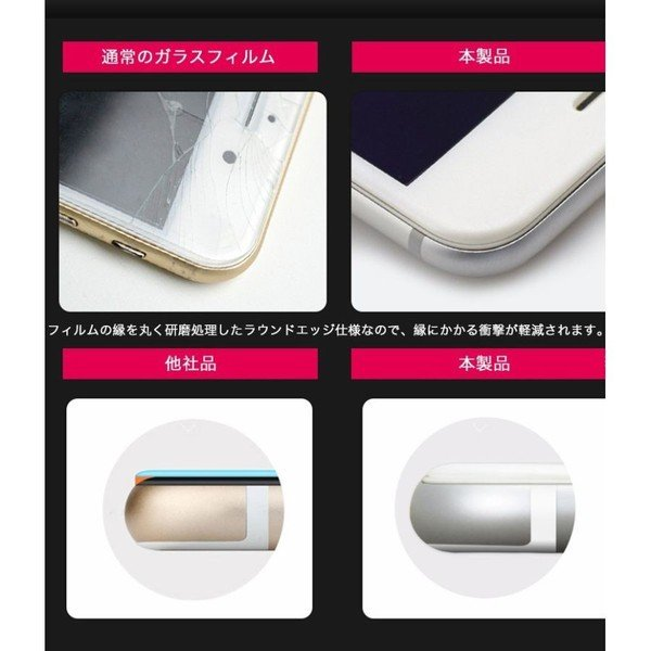 iPhone8 ガラスフィルム iPhone XS XR フィルム 覗き見防止 iPhone7 Plus 8Plus 強化ガラスフィルム iPhone6s 6 Plus X XS Max 保護フィルム 日本旭硝子製 衝撃|joliefille-ken|06