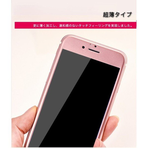 iPhone8 ガラスフィルム iPhone XS XR フィルム 覗き見防止 iPhone7 Plus 8Plus 強化ガラスフィルム iPhone6s 6 Plus X XS Max 保護フィルム 日本旭硝子製 衝撃|joliefille-ken|09