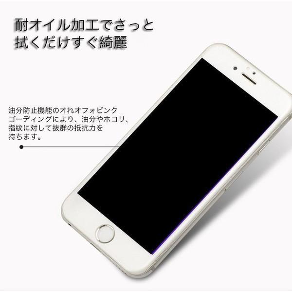 iPhone8 ガラスフィルム iPhone XS XR フィルム 覗き見防止 iPhone7 Plus 8Plus 強化ガラスフィルム iPhone6s 6 Plus X XS Max 保護フィルム 日本旭硝子製 衝撃|joliefille-ken|10