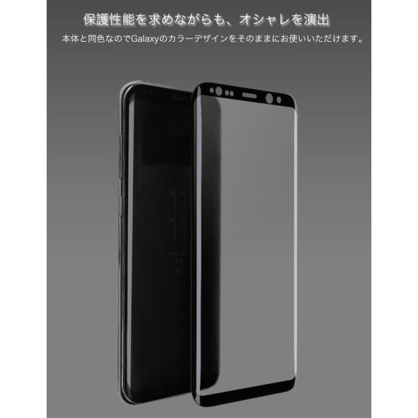 Galaxy S10+ S10 ガラスフィルム Galaxy S9+ S8+ S9 S8 全面保護 耐衝撃 強化ガラス 9H硬度 指紋防止 超撥水 SC-02J / SCV36 / SC-03J / SCV35 液晶保護フィルム|joliefille-ken|04