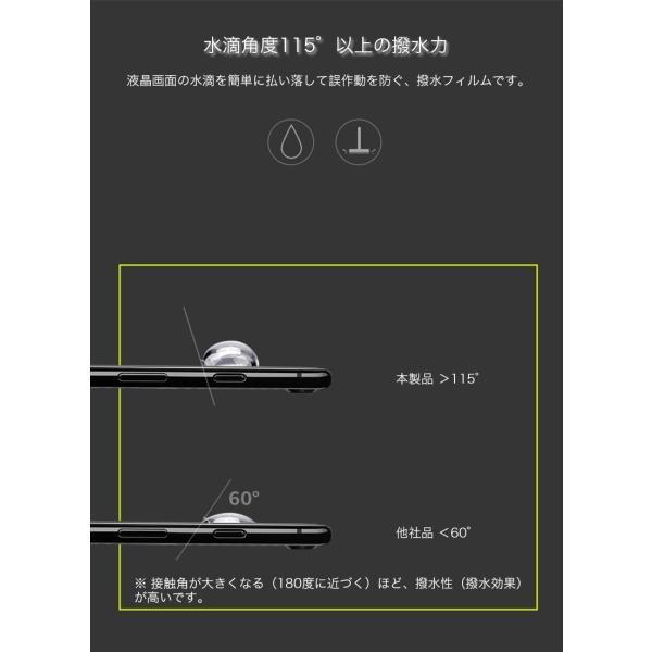 Galaxy S10+ S10 ガラスフィルム Galaxy S9+ S8+ S9 S8 全面保護 耐衝撃 強化ガラス 9H硬度 指紋防止 超撥水 SC-02J / SCV36 / SC-03J / SCV35 液晶保護フィルム|joliefille-ken|05