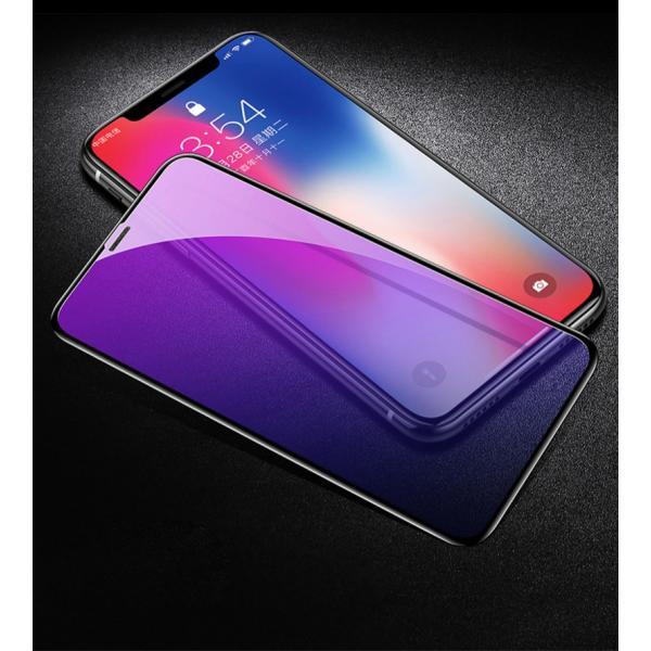 ブルーライトカットフィルム iPhone 11 Pro Max iPhone XR XS Max ガラスフィルム iPhone8 iPhone7 iPhone6s フィルム ブルーライトカット iPhoneX 6 7 8 Plus|joliefille-ken|11