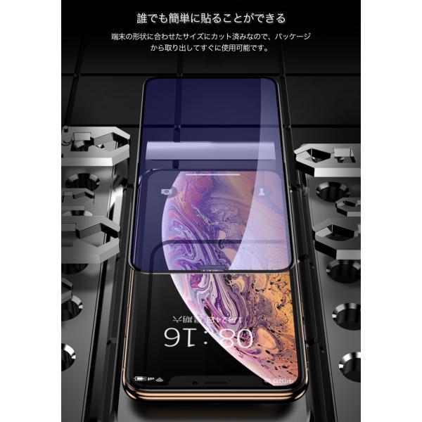 ブルーライトカットフィルム iPhone 11 Pro Max iPhone XR XS Max ガラスフィルム iPhone8 iPhone7 iPhone6s フィルム ブルーライトカット iPhoneX 6 7 8 Plus|joliefille-ken|03