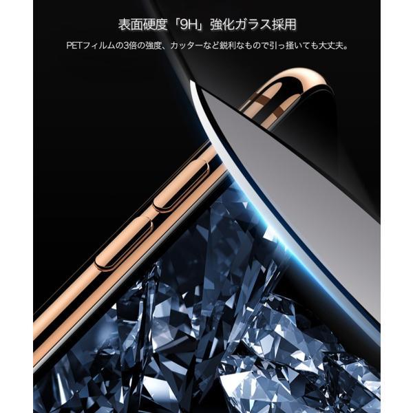 ブルーライトカットフィルム iPhone 11 Pro Max iPhone XR XS Max ガラスフィルム iPhone8 iPhone7 iPhone6s フィルム ブルーライトカット iPhoneX 6 7 8 Plus|joliefille-ken|04
