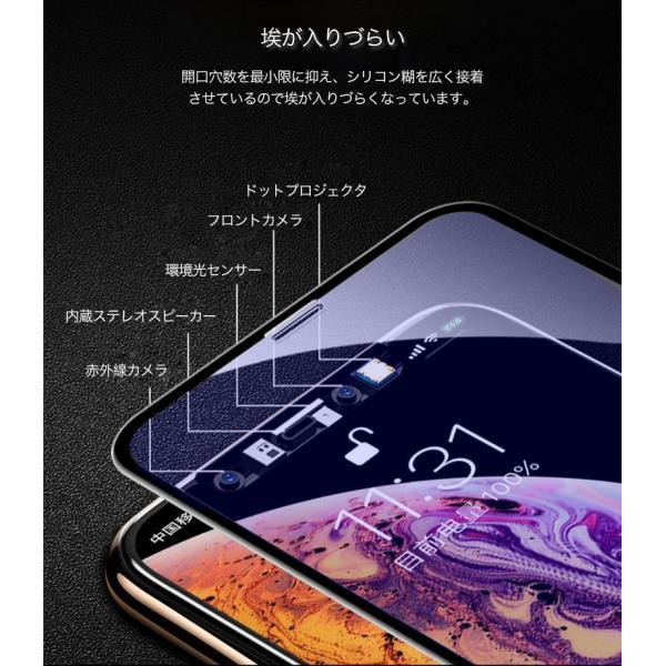 ブルーライトカットフィルム iPhone 11 Pro Max iPhone XR XS Max ガラスフィルム iPhone8 iPhone7 iPhone6s フィルム ブルーライトカット iPhoneX 6 7 8 Plus|joliefille-ken|05