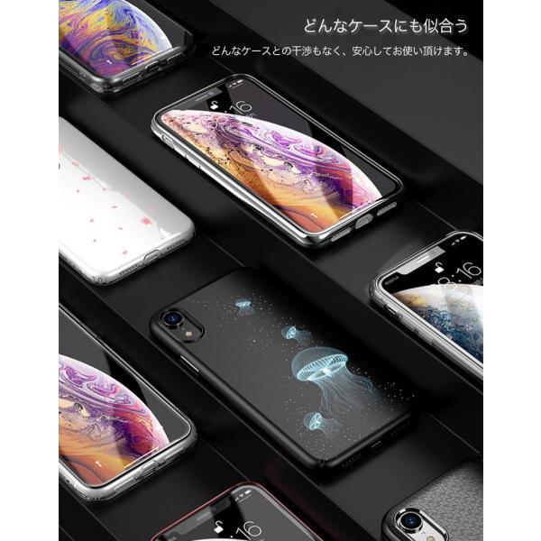 ブルーライトカットフィルム iPhone 11 Pro Max iPhone XR XS Max ガラスフィルム iPhone8 iPhone7 iPhone6s フィルム ブルーライトカット iPhoneX 6 7 8 Plus|joliefille-ken|08
