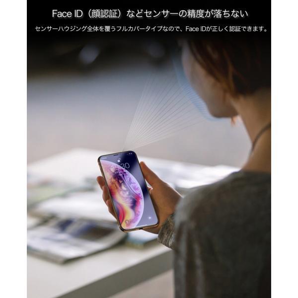 ブルーライトカットフィルム iPhone 11 Pro Max iPhone XR XS Max ガラスフィルム iPhone8 iPhone7 iPhone6s フィルム ブルーライトカット iPhoneX 6 7 8 Plus|joliefille-ken|09