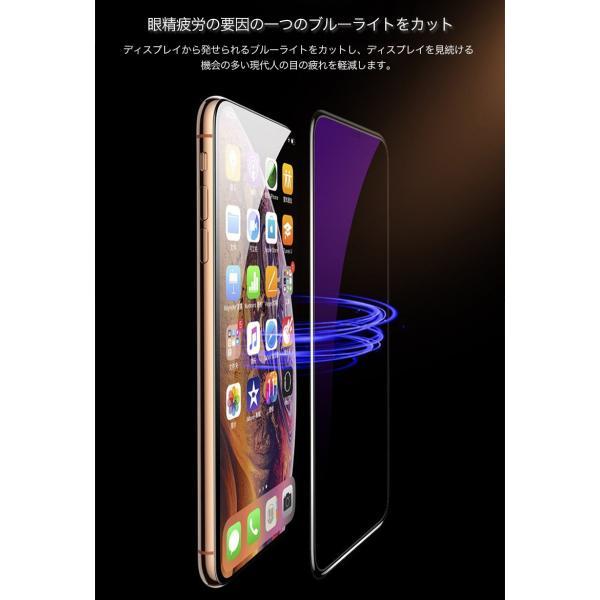 ブルーライトカットフィルム iPhone 11 Pro Max iPhone XR XS Max ガラスフィルム iPhone8 iPhone7 iPhone6s フィルム ブルーライトカット iPhoneX 6 7 8 Plus|joliefille-ken|10