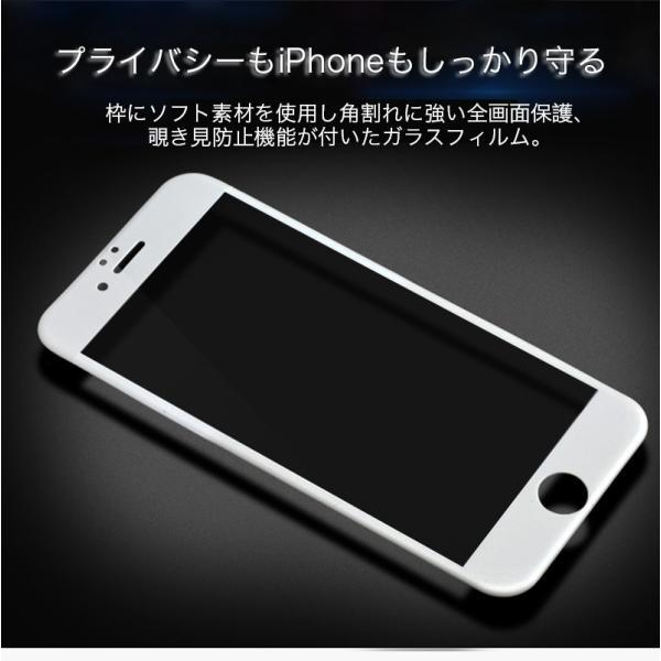保護フィルム iPhoneXS Max 強化ガラスフィルム iPhoneXS XR 覗き見防止 iPhone8 Plus 8 iPhone7Plus 7 6sPlus 6Plus 6s 6 X 強化ガラス 日本旭硝子製 9H 耐衝撃|joliefille-ken|02