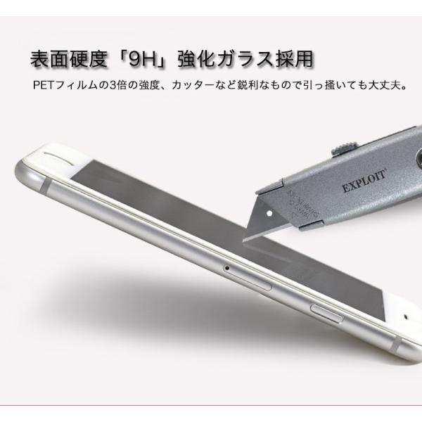 保護フィルム iPhoneXS Max 強化ガラスフィルム iPhoneXS XR 覗き見防止 iPhone8 Plus 8 iPhone7Plus 7 6sPlus 6Plus 6s 6 X 強化ガラス 日本旭硝子製 9H 耐衝撃|joliefille-ken|11