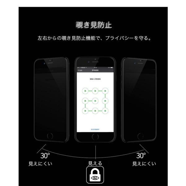 保護フィルム iPhoneXS Max 強化ガラスフィルム iPhoneXS XR 覗き見防止 iPhone8 Plus 8 iPhone7Plus 7 6sPlus 6Plus 6s 6 X 強化ガラス 日本旭硝子製 9H 耐衝撃|joliefille-ken|04