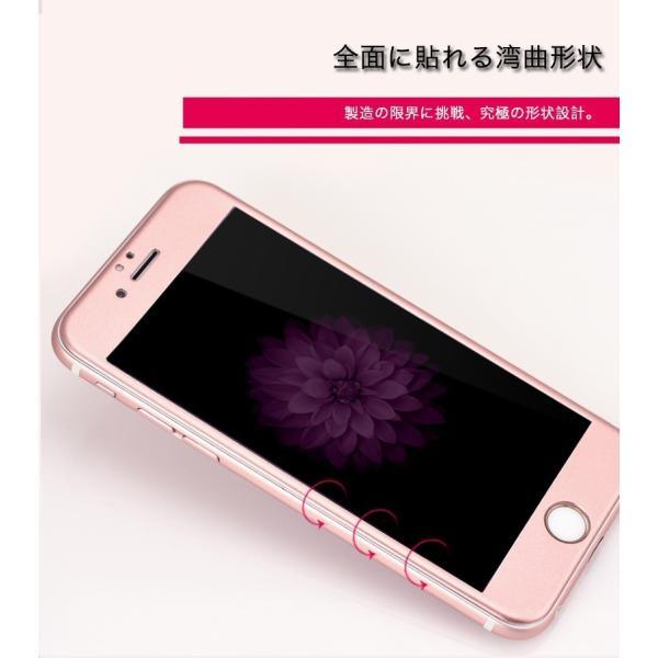 保護フィルム iPhoneXS Max 強化ガラスフィルム iPhoneXS XR 覗き見防止 iPhone8 Plus 8 iPhone7Plus 7 6sPlus 6Plus 6s 6 X 強化ガラス 日本旭硝子製 9H 耐衝撃|joliefille-ken|08