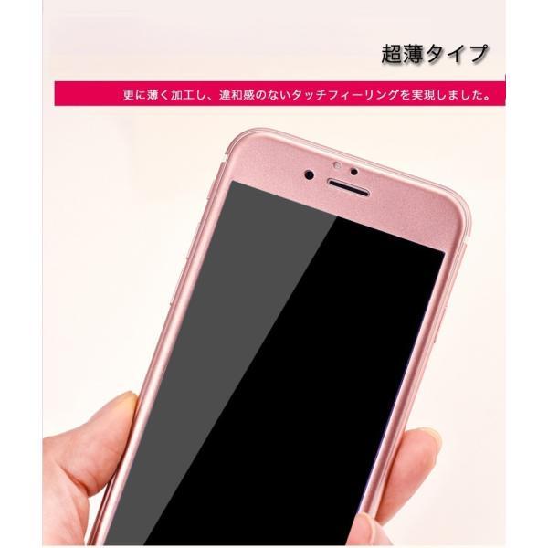 保護フィルム iPhoneXS Max 強化ガラスフィルム iPhoneXS XR 覗き見防止 iPhone8 Plus 8 iPhone7Plus 7 6sPlus 6Plus 6s 6 X 強化ガラス 日本旭硝子製 9H 耐衝撃|joliefille-ken|09