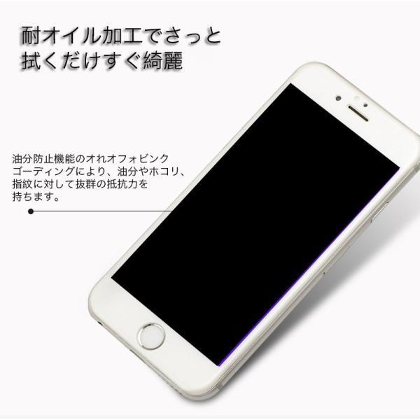 保護フィルム iPhoneXS Max 強化ガラスフィルム iPhoneXS XR 覗き見防止 iPhone8 Plus 8 iPhone7Plus 7 6sPlus 6Plus 6s 6 X 強化ガラス 日本旭硝子製 9H 耐衝撃|joliefille-ken|10