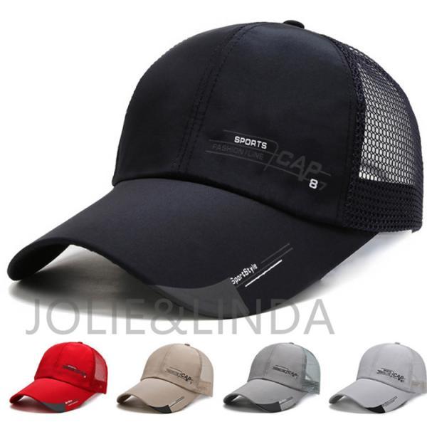 キャップ帽子メンズレディースメッシュ夏UVハット大きいサイズUVカット紫外線対策用2way日よけ帽子釣りアウトドア農作業登山男女
