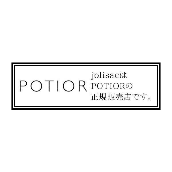 POTIOR ポティオール 【ポイント10倍】 PICK SISTER レザー2WAYハンドバッグ(ISO-0180)