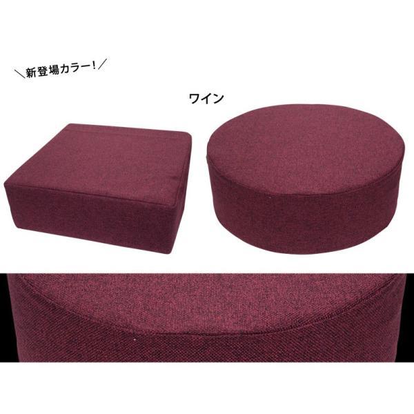 クッション 2点で送料無料 15cm厚 ふっくら ウレタン シートクッション 座布団 椅子 スツール ボリューム 低反発 高反発 neore|jonan-interior|10