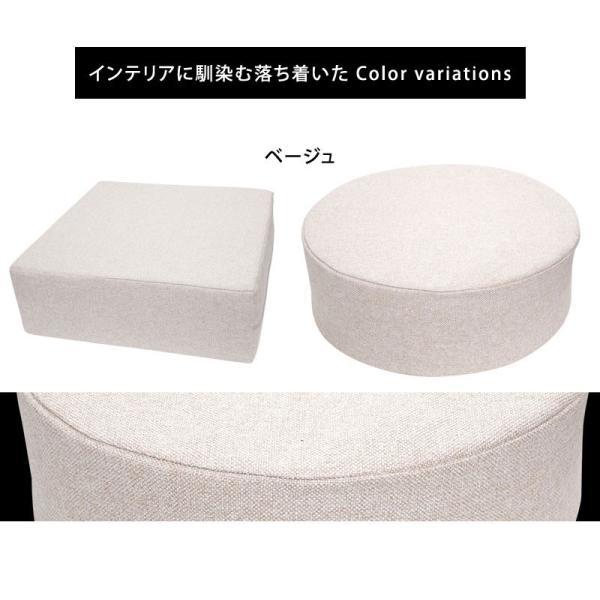 クッション 2点で送料無料 15cm厚 ふっくら ウレタン シートクッション 座布団 椅子 スツール ボリューム 低反発 高反発 neore|jonan-interior|06