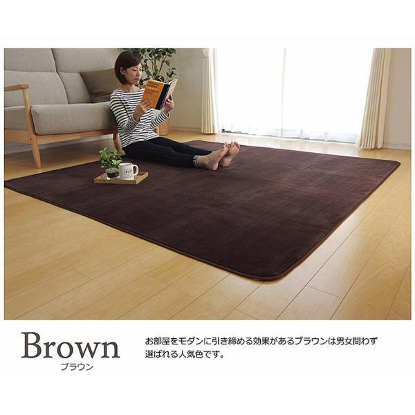 ラグ ラグマット カーペット 絨毯 じゅうたん ピノ ラグマット 92×185cm 一畳用|jonan-interior|02