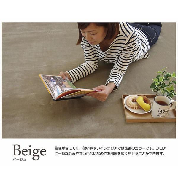 ラグ ラグマット カーペット 絨毯 じゅうたん ピノ ラグマット 92×185cm 一畳用|jonan-interior|03