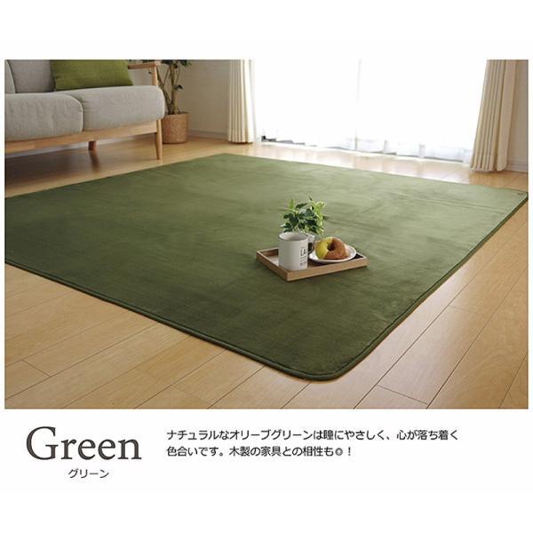 ラグ ラグマット カーペット 絨毯 じゅうたん ピノ ラグマット 92×185cm 一畳用|jonan-interior|04