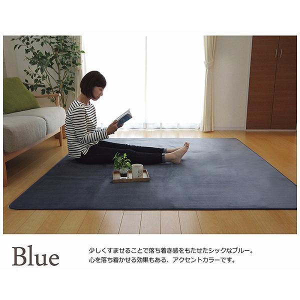 ラグ ラグマット カーペット 絨毯 じゅうたん ピノ ラグマット 92×185cm 一畳用|jonan-interior|05