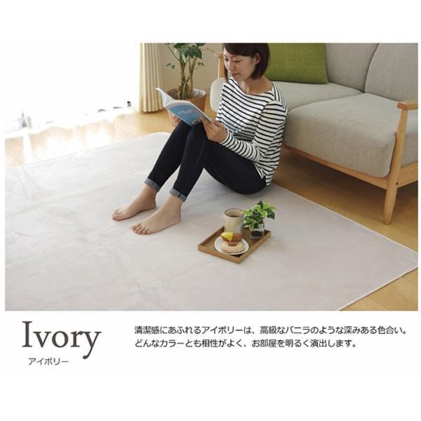 ラグ ラグマット カーペット 絨毯 じゅうたん ピノ ラグマット 92×185cm 一畳用|jonan-interior|06