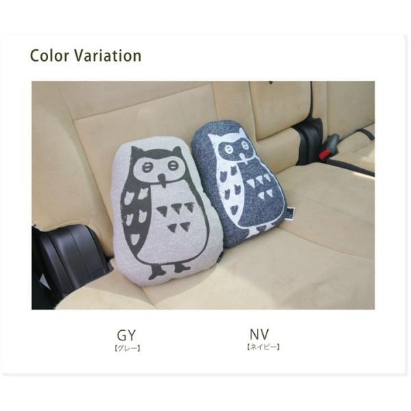 ルース シートベルト枕 28×20cm カークッション シートベルト用 かわいい フクロウ 北欧 クッション 背当てクッション 仮眠用 車用 車内|jonan-interior|02